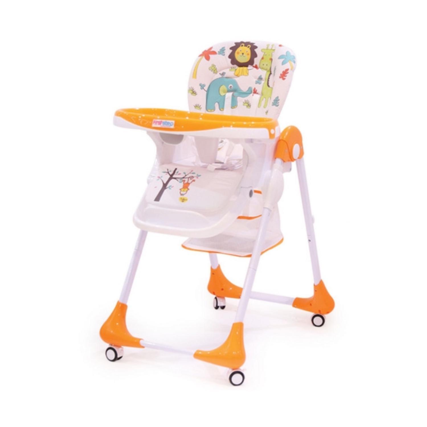 frist step baby high chair
