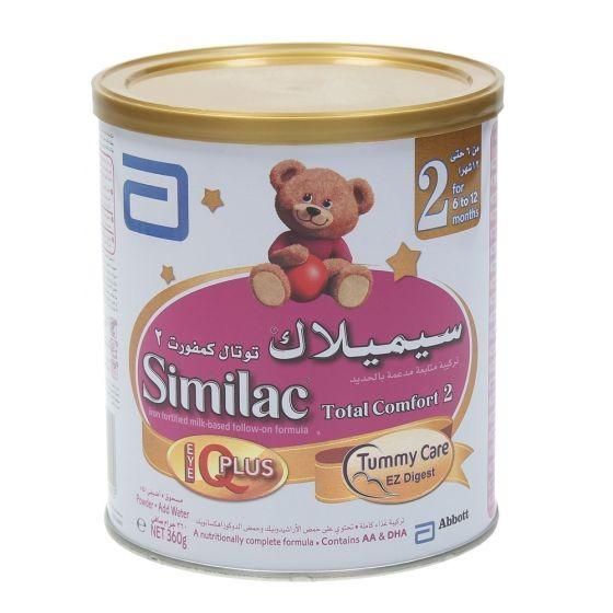 سيميلاك توتال كومبورت 2 مكرونة IQ و حليب طرمبي للأطفال 6-12 شهر 320 غم