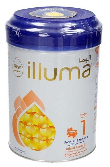 الوما 1 فورميلا حليب من 0-6 اشهر 850 غ
