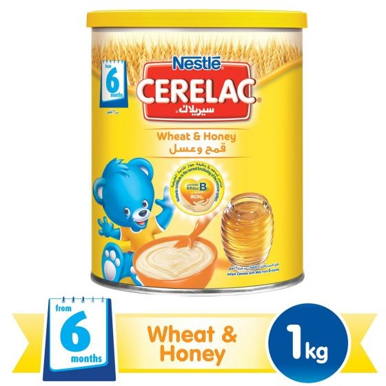 سيريلاك القمح والعسل 1كيلو