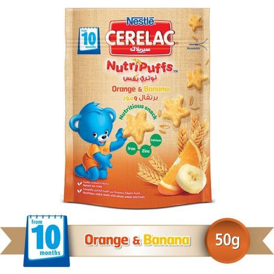 سيريلاك برتقال وموز 50 غ