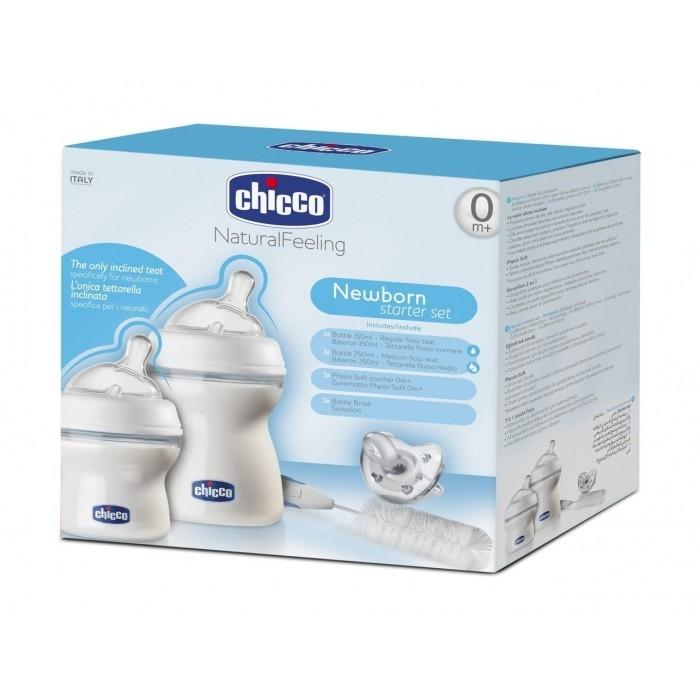 طقم زجاجات الرضاعة شيكو للمواليد الجدد ١٥٠ مل و٢٥٠ مل