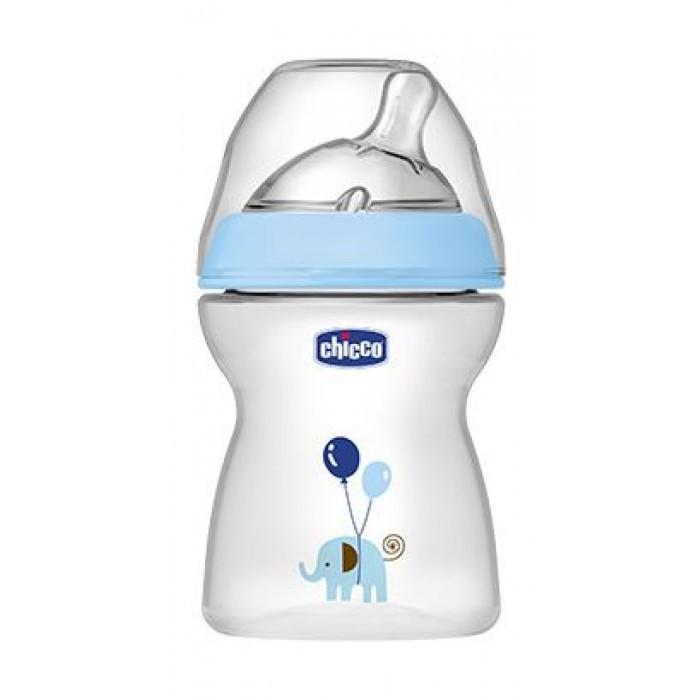 طقم زجاجات الرضاعة شيكو ١٥٠ مل و٢٥٠ مل - أزرق