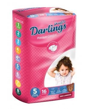 دارلينغ 5 ماكسي بلس 16 حبه