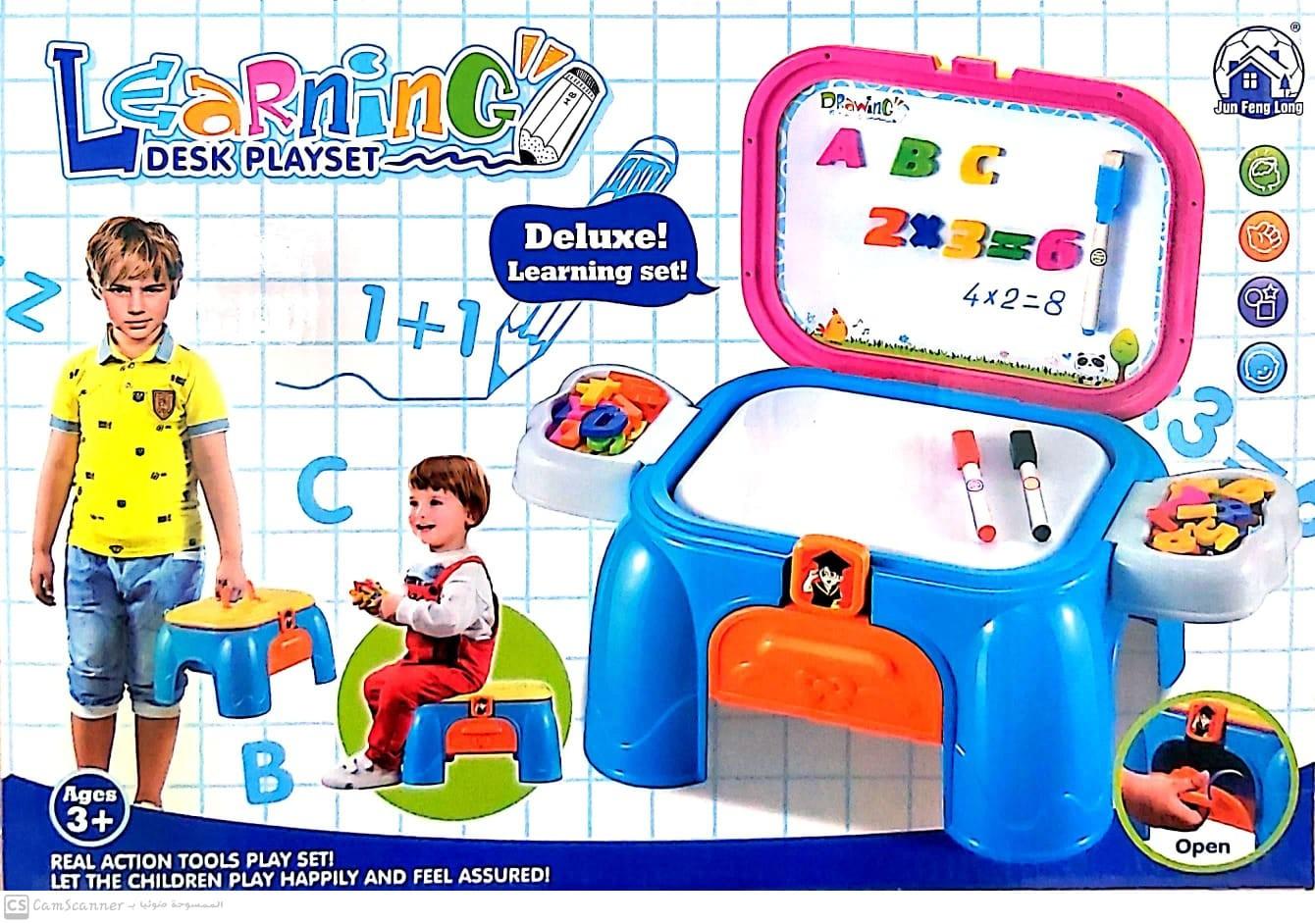 learning desk playest